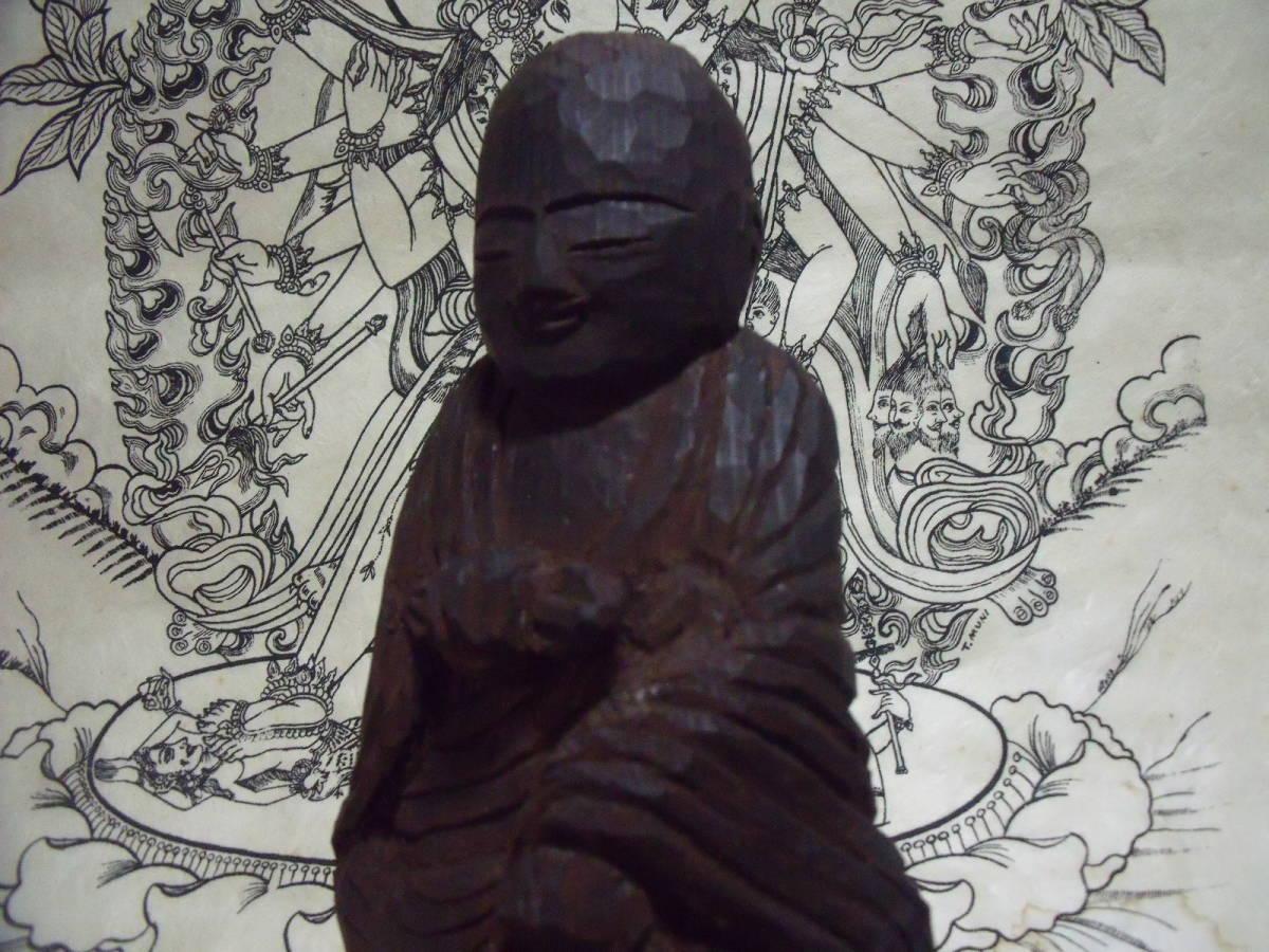 木彫りの民間信仰仏。鉈彫、微笑仏、 円空仏、弘法大師座像_画像10