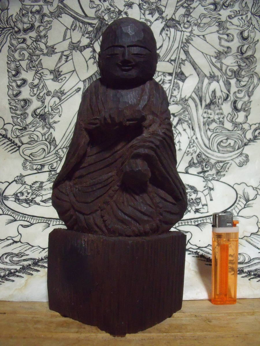 木彫りの民間信仰仏。鉈彫、微笑仏、 円空仏、弘法大師座像_画像2