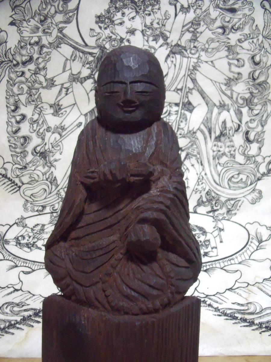 木彫りの民間信仰仏。鉈彫、微笑仏、 円空仏、弘法大師座像_画像4