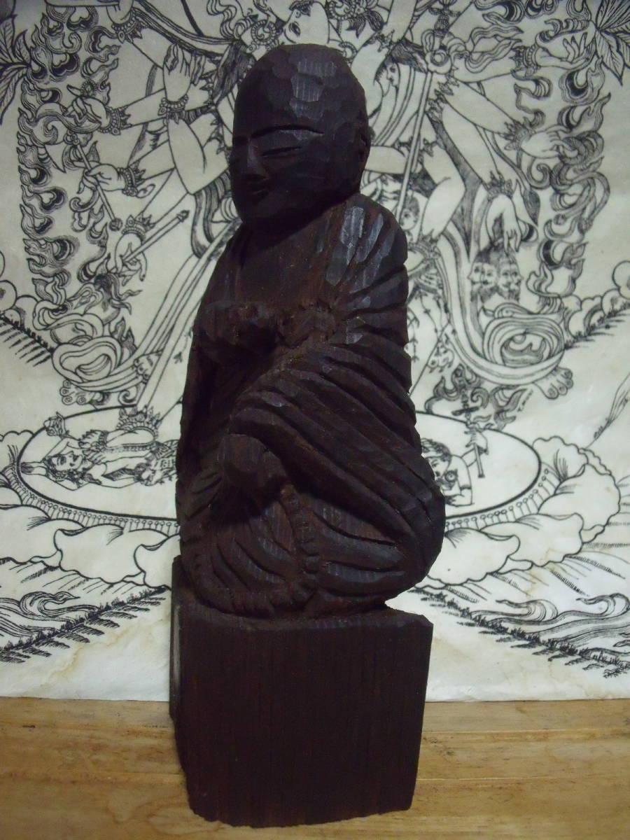 木彫りの民間信仰仏。鉈彫、微笑仏、 円空仏、弘法大師座像_画像5