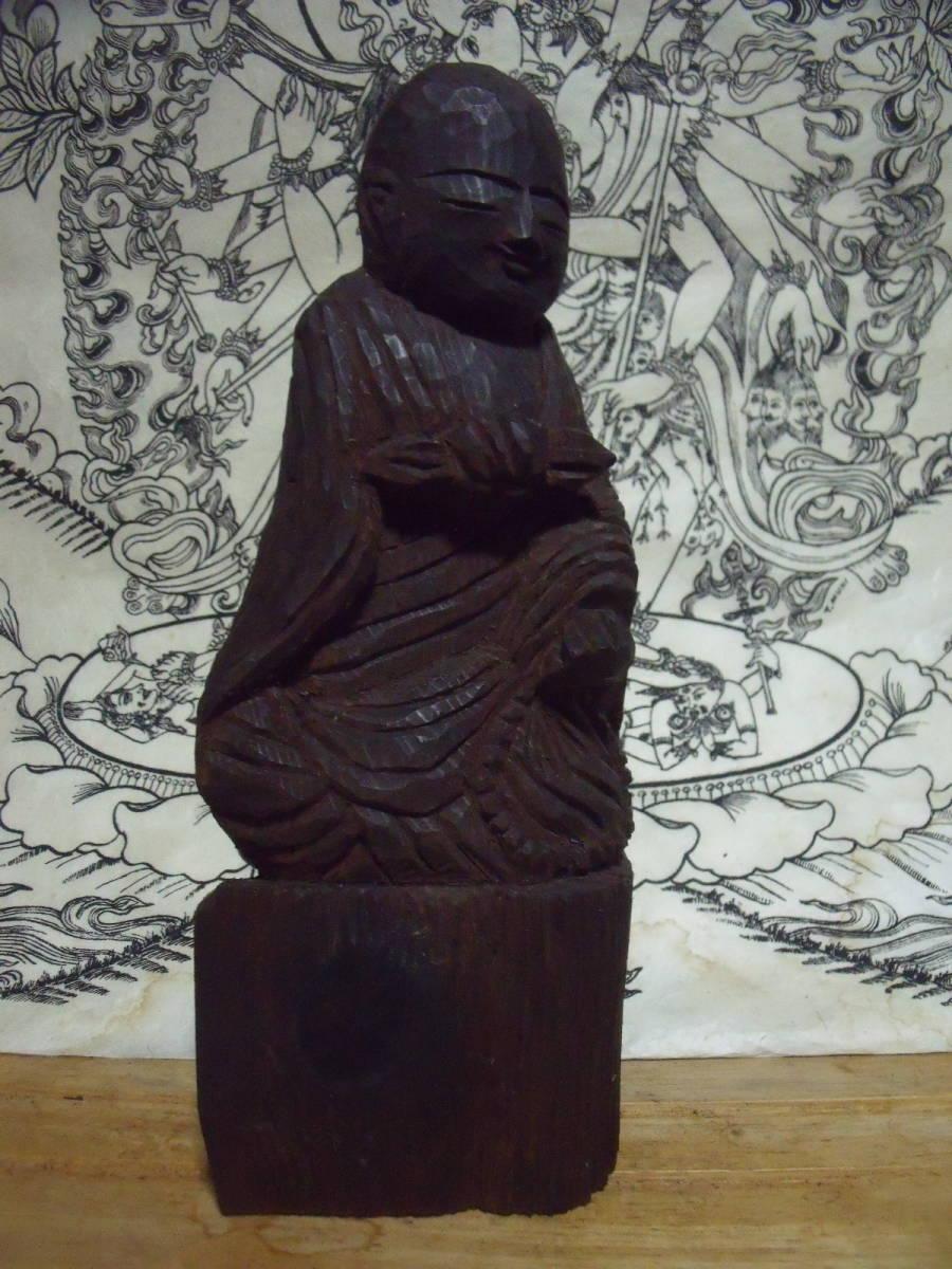 木彫りの民間信仰仏。鉈彫、微笑仏、 円空仏、弘法大師座像_画像3