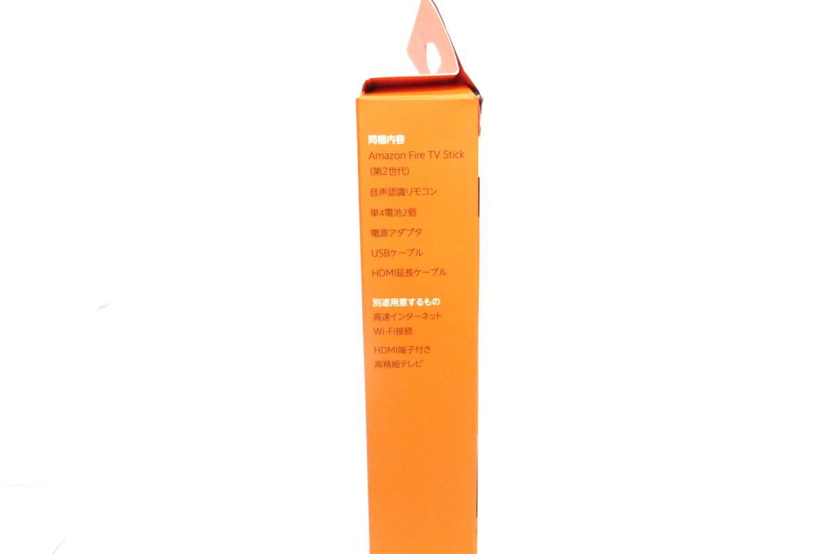 【美品】Amazon fire TV stick 第2世代 gs_画像9