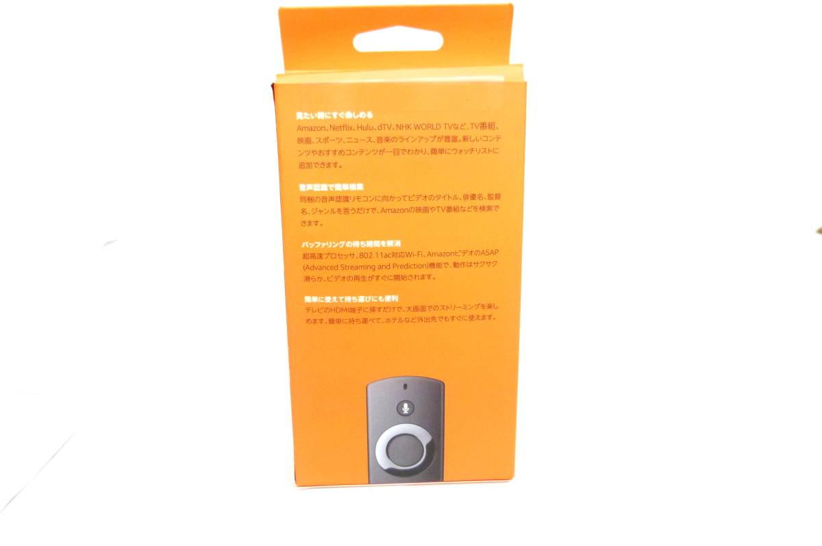 【美品】Amazon fire TV stick 第2世代 gs_画像8