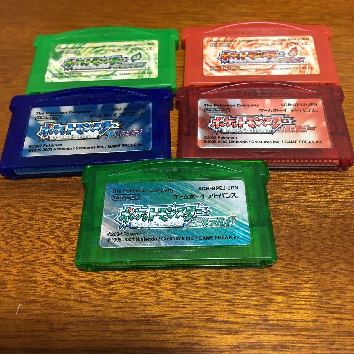 1円 GBA ポケットモンスター エメラルド ルビー サファイア リーフグリーン ファイアレッド 5本セット 起動確認済ゲームボーイアドバンス