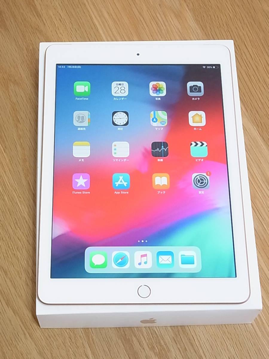 ソフトバンク iPad 9.7インチ 第6世代 32GB ゴールド MRM02J/A Wi-Fi+Cellular [iPad9.7/
