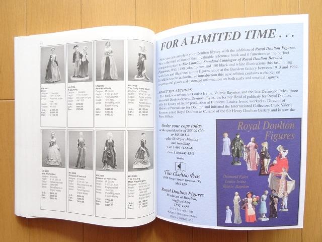 洋書◆ロイヤルドルトン作品写真集 5th 本 工芸品 陶磁器 人形 Royal Doulton_画像4
