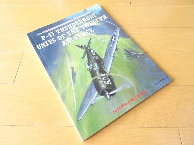 洋書◆P-47 サンダーボールト写真集 本 飛行機 軍用機 戦闘機 アメリカ 空軍_画像1