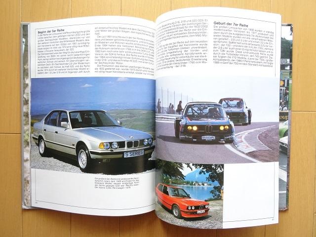 洋書◆BMW写真集 本 自動車_画像4