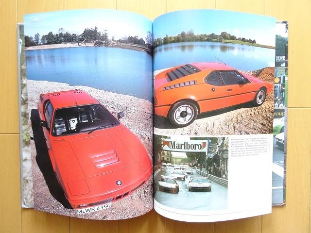 洋書◆BMW写真集 本 自動車_画像2