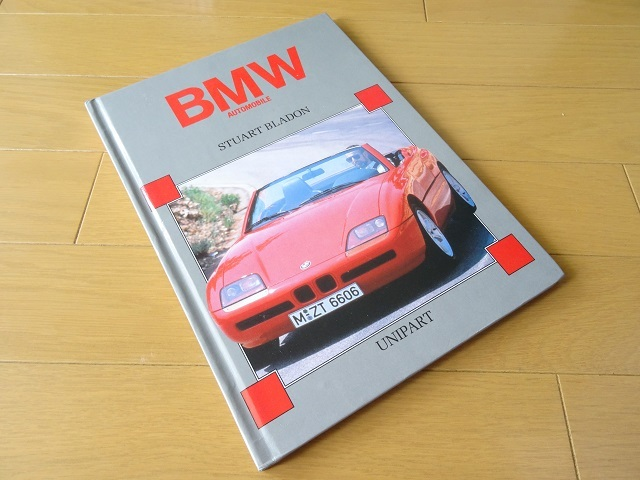 洋書◆BMW写真集 本 自動車_画像1