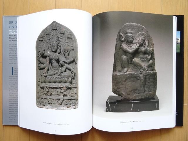 洋書◆サンフランシスコ アジア美術館写真集 本 展示品 工芸品 建築_画像2