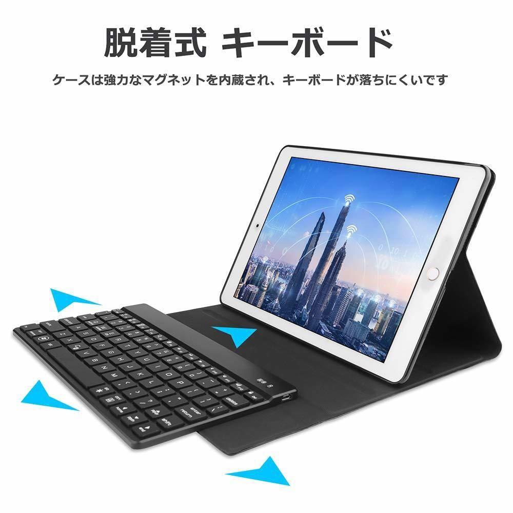 定価3799円 DINGRICH iPad Pro10.5 ケース キーボード 最新版 iPad Air3 10.5 2019 通用 カバー ワイヤレス Bluetooth 着脱式 キーボード_画像8