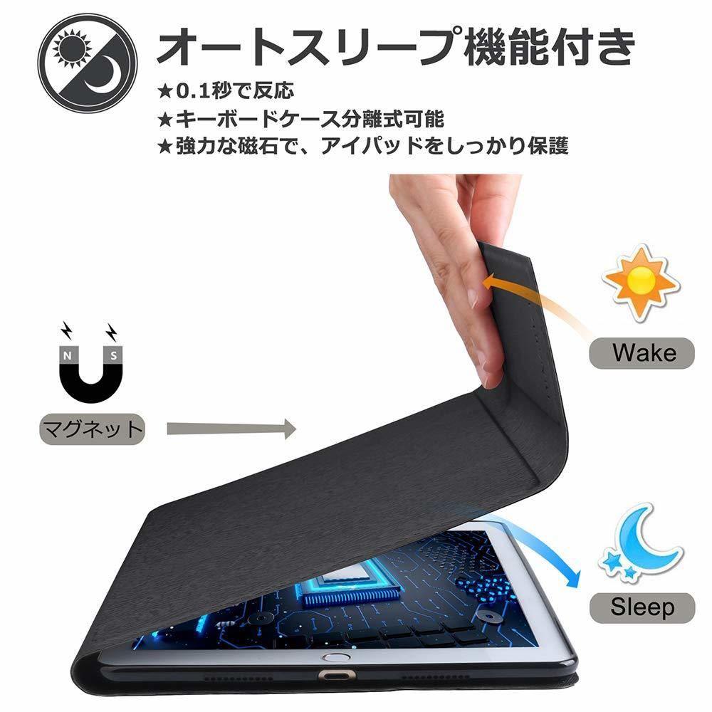 定価3799円 DINGRICH iPad Pro10.5 ケース キーボード 最新版 iPad Air3 10.5 2019 通用 カバー ワイヤレス Bluetooth 着脱式 キーボード_画像3