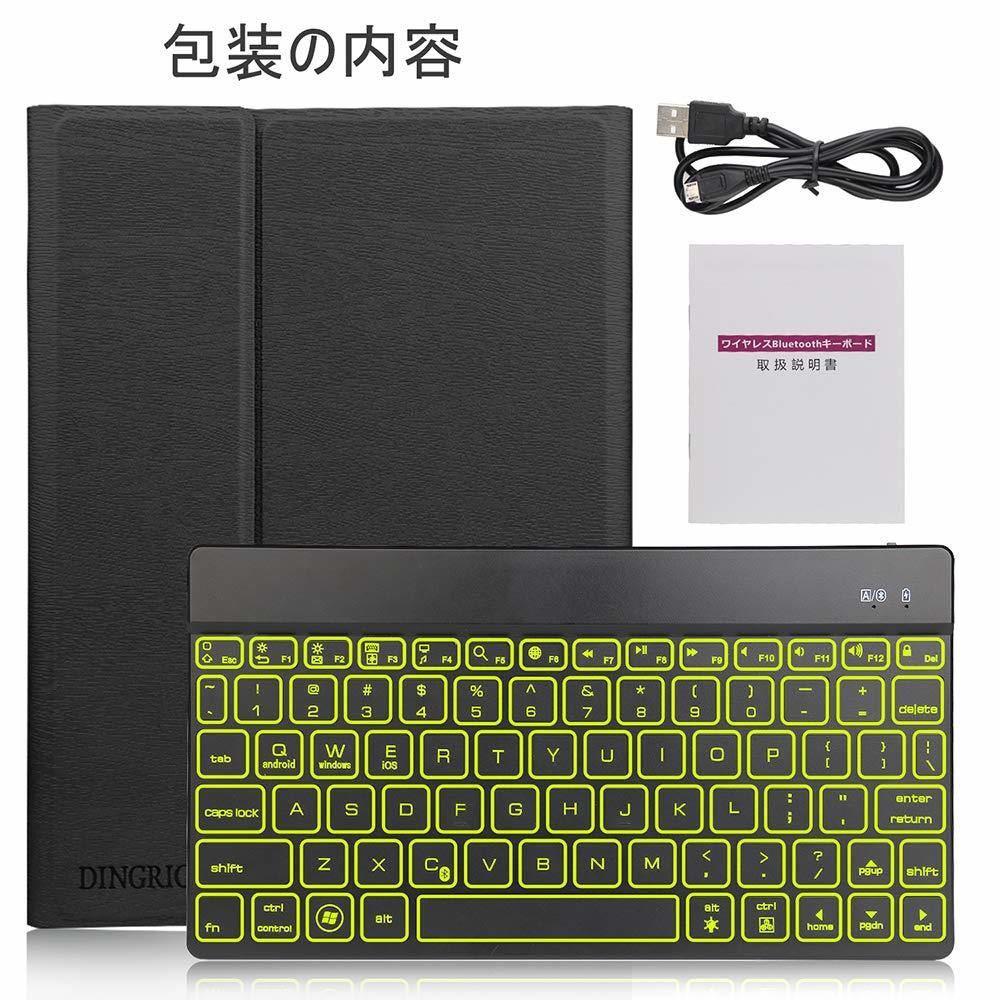 定価3799円 DINGRICH iPad Pro10.5 ケース キーボード 最新版 iPad Air3 10.5 2019 通用 カバー ワイヤレス Bluetooth 着脱式 キーボード_画像6