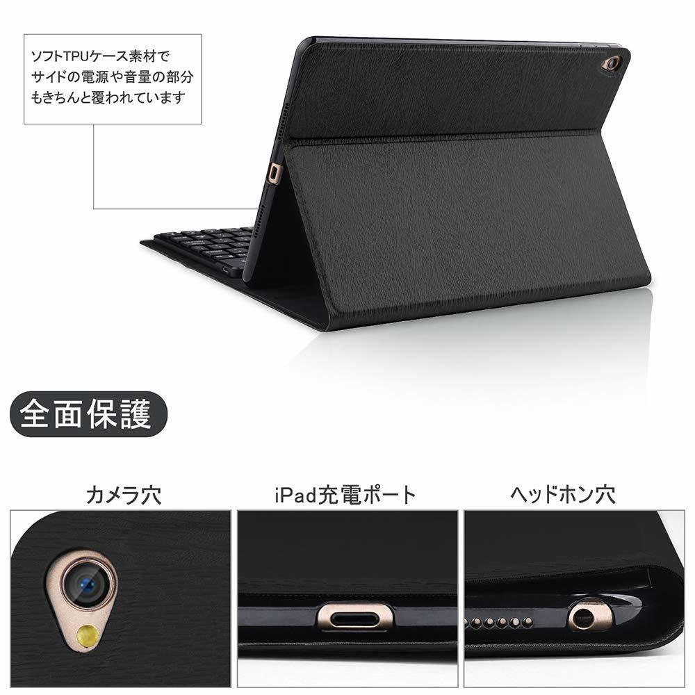 定価3799円 DINGRICH iPad Pro10.5 ケース キーボード 最新版 iPad Air3 10.5 2019 通用 カバー ワイヤレス Bluetooth 着脱式 キーボード_画像5