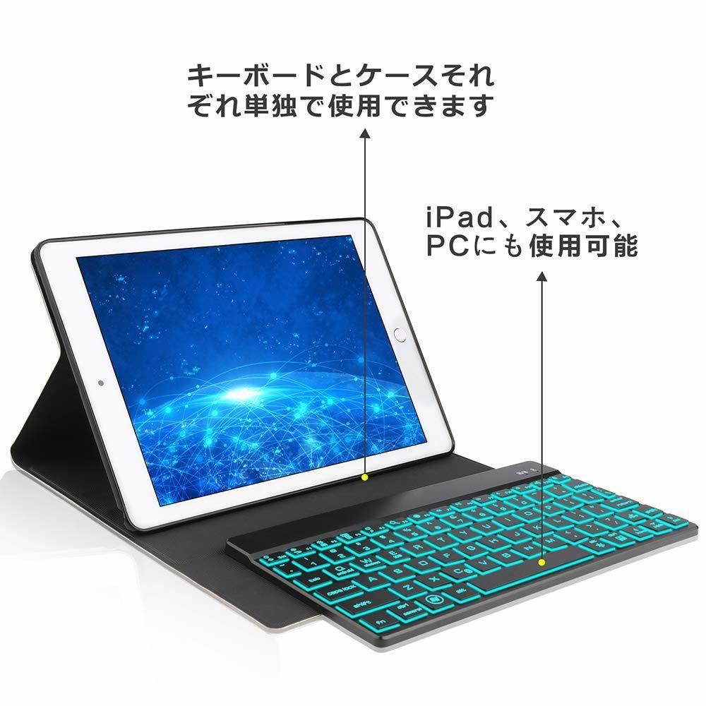 定価3799円 DINGRICH iPad Pro10.5 ケース キーボード 最新版 iPad Air3 10.5 2019 通用 カバー ワイヤレス Bluetooth 着脱式 キーボード_画像2
