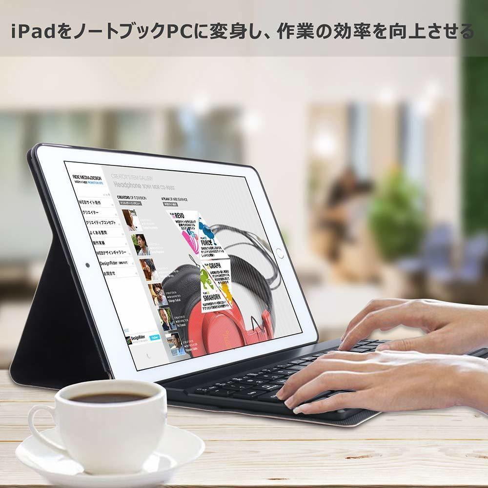定価3799円 DINGRICH iPad Pro10.5 ケース キーボード 最新版 iPad Air3 10.5 2019 通用 カバー ワイヤレス Bluetooth 着脱式 キーボード_画像7