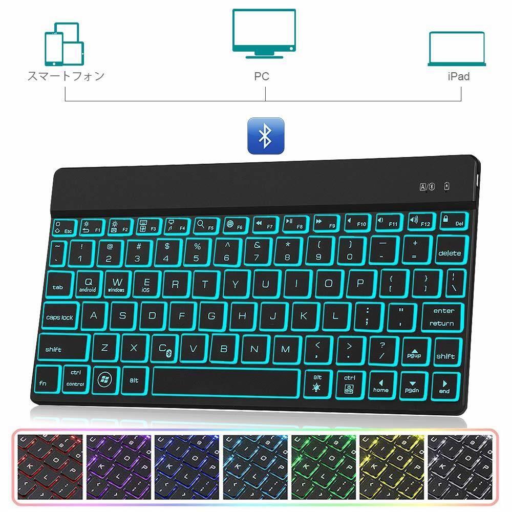 定価3799円 DINGRICH iPad Pro10.5 ケース キーボード 最新版 iPad Air3 10.5 2019 通用 カバー ワイヤレス Bluetooth 着脱式 キーボード_画像4
