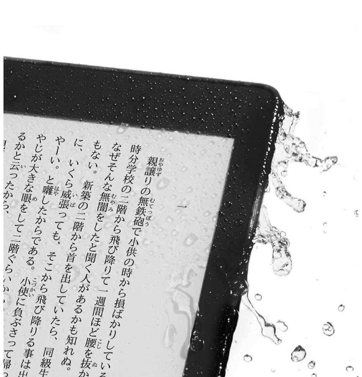 ★新品未開封★Kindle Paperwhite 防水機能搭載 Wi-Fi 8GB 広告つき 電子書籍リーダー キンドル Amazon タブレット_画像4