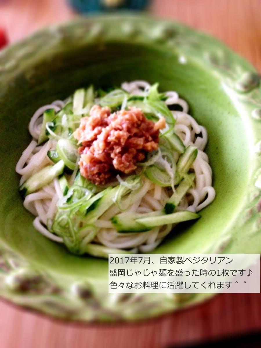 2点セット☆ フリーボウル 20cm リム オリーブ グリーン緑 ラーメン鉢 スープ サラダ パスタ 丼もの 麺料理 ナチュラル studio CLIP購入_画像8