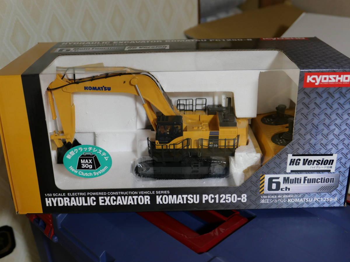 【新品】京商 1/50 6ch IRC コマツ 油圧ショベル PC1250-8 ハイグレード仕様 バンドB_画像2