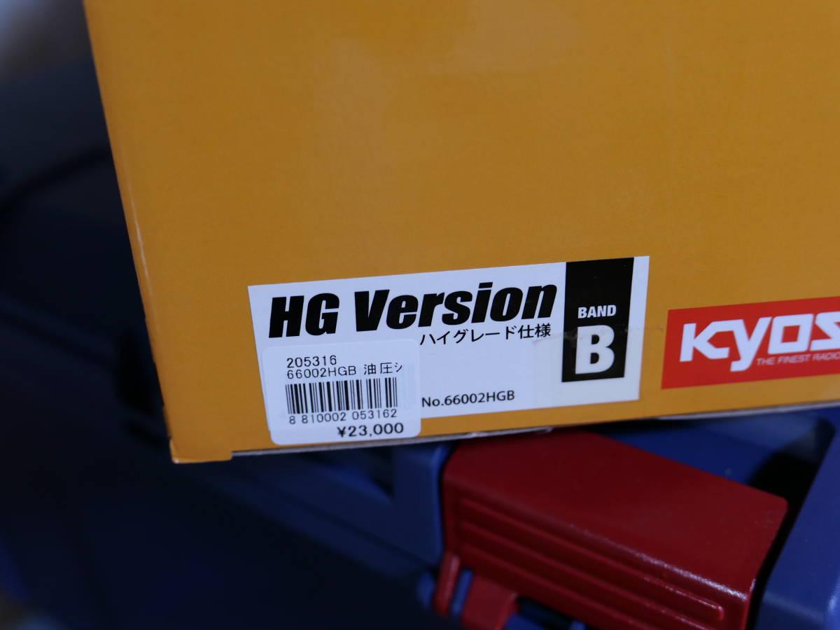 【新品】京商 1/50 6ch IRC コマツ 油圧ショベル PC1250-8 ハイグレード仕様 バンドB_画像3