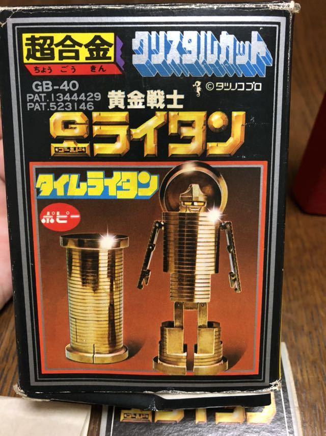 送料無料!ポピー 超合金 黄金戦士Gライタン ゴールドライタン GB-40 クリスタルカット タイムライタン タツノコプロ_画像4