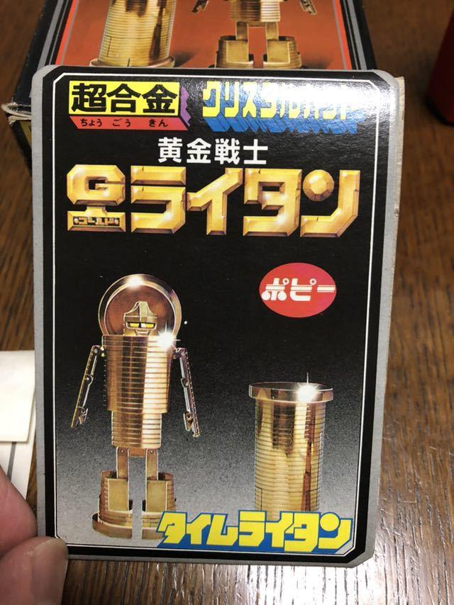 送料無料!ポピー 超合金 黄金戦士Gライタン ゴールドライタン GB-40 クリスタルカット タイムライタン タツノコプロ_画像3