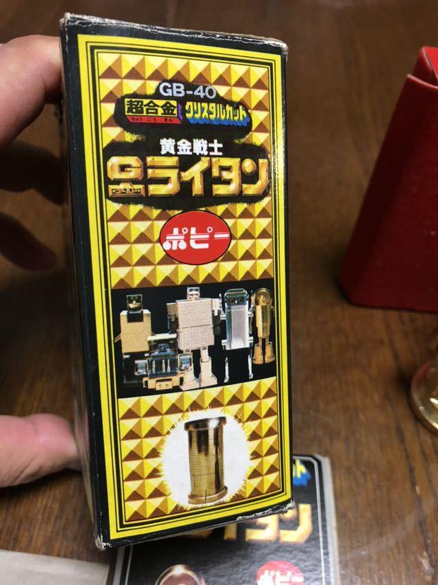 送料無料!ポピー 超合金 黄金戦士Gライタン ゴールドライタン GB-40 クリスタルカット タイムライタン タツノコプロ_画像6