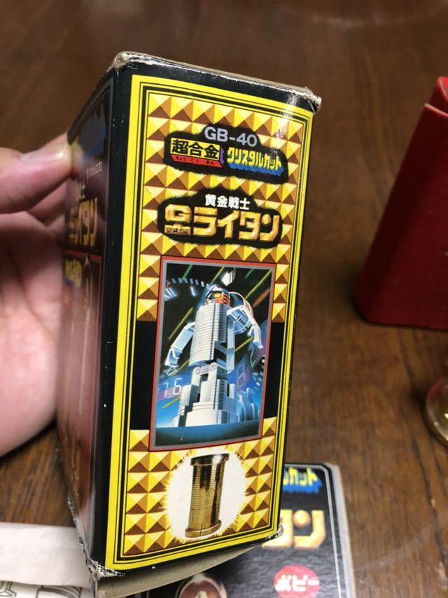 送料無料!ポピー 超合金 黄金戦士Gライタン ゴールドライタン GB-40 クリスタルカット タイムライタン タツノコプロ_画像5