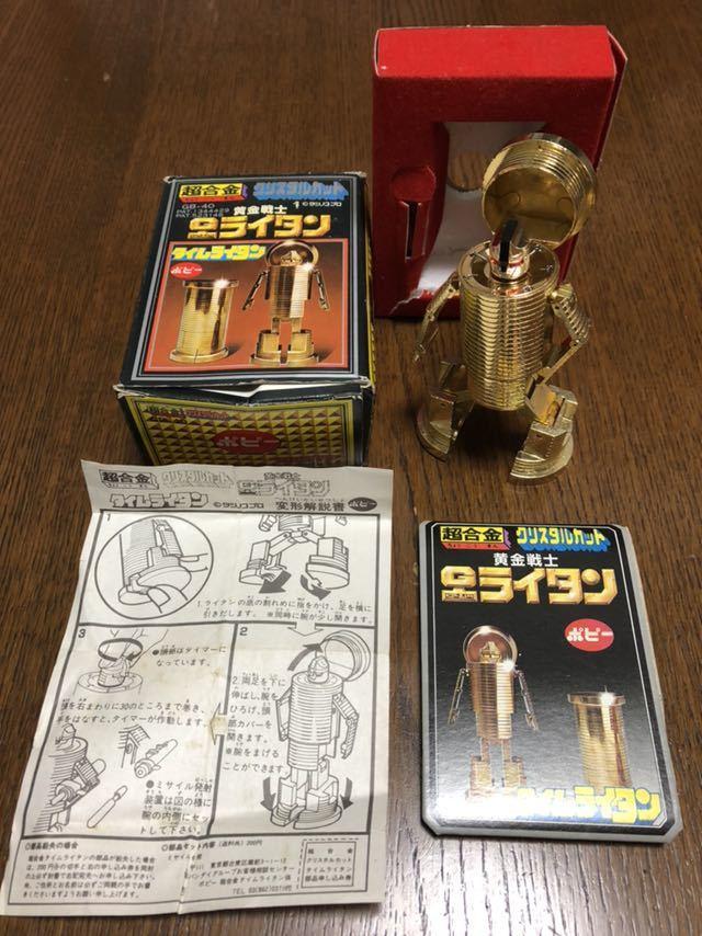 送料無料!ポピー 超合金 黄金戦士Gライタン ゴールドライタン GB-40 クリスタルカット タイムライタン タツノコプロ