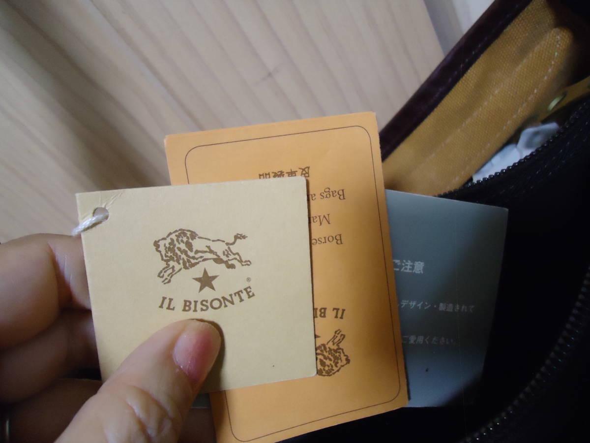 ◆イルビゾンテ◆イタリア製オイルヌメ革とキャンバスのコンビ 軽く個室3室の機能的な斜め掛け 美良品_画像4