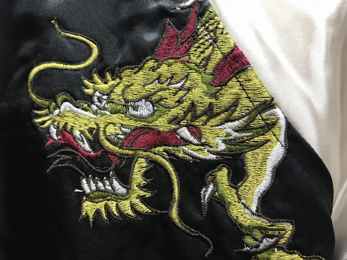 横須賀発祥 スカジャン Sale 【110】 キッズ SUKAJAN サテン地 刺繍 ボア 中綿 ブラック 黒 タイガー ドラゴン 虎 龍 Kids 厚手 冬仕様_画像3