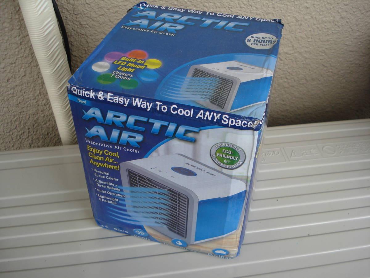 AICTIC AIR 冷風扇 卓上 USB ここひえ風 安価スタート