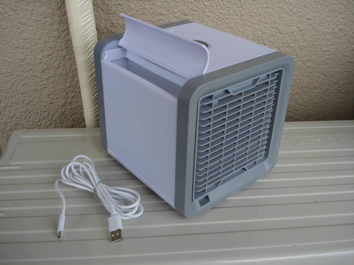 AICTIC AIR 冷風扇 卓上 USB ここひえ風 安価スタート_画像3