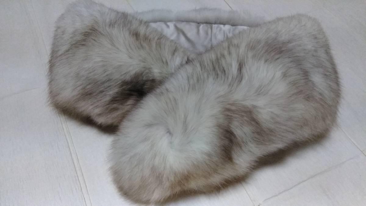 サガ フォックス、ショール、毛皮、未使用、振袖に、成人式に、手触り良し