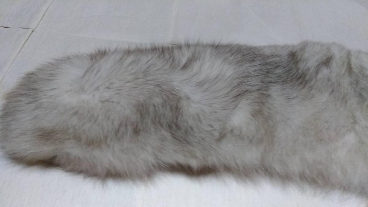 サガ フォックス、ショール、毛皮、未使用、振袖に、成人式に、手触り良し_画像10