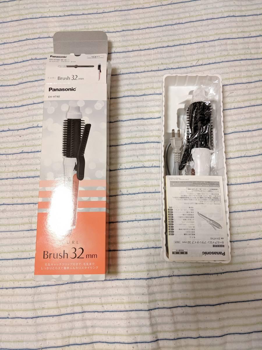 美品 Panasonic パナソニック EH-HT40 カールアイロン ブラシタイプ 32mm
