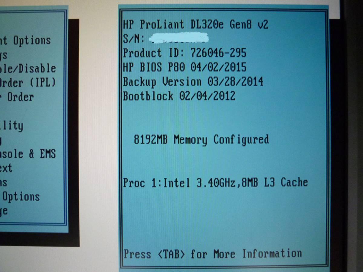 HP ProLiant DL320e Gen8 v2 Xeon E3-1240 v3(3.40GHz)/メモリ8GB/P222/HDD 1TB x2/OSなし_画像6