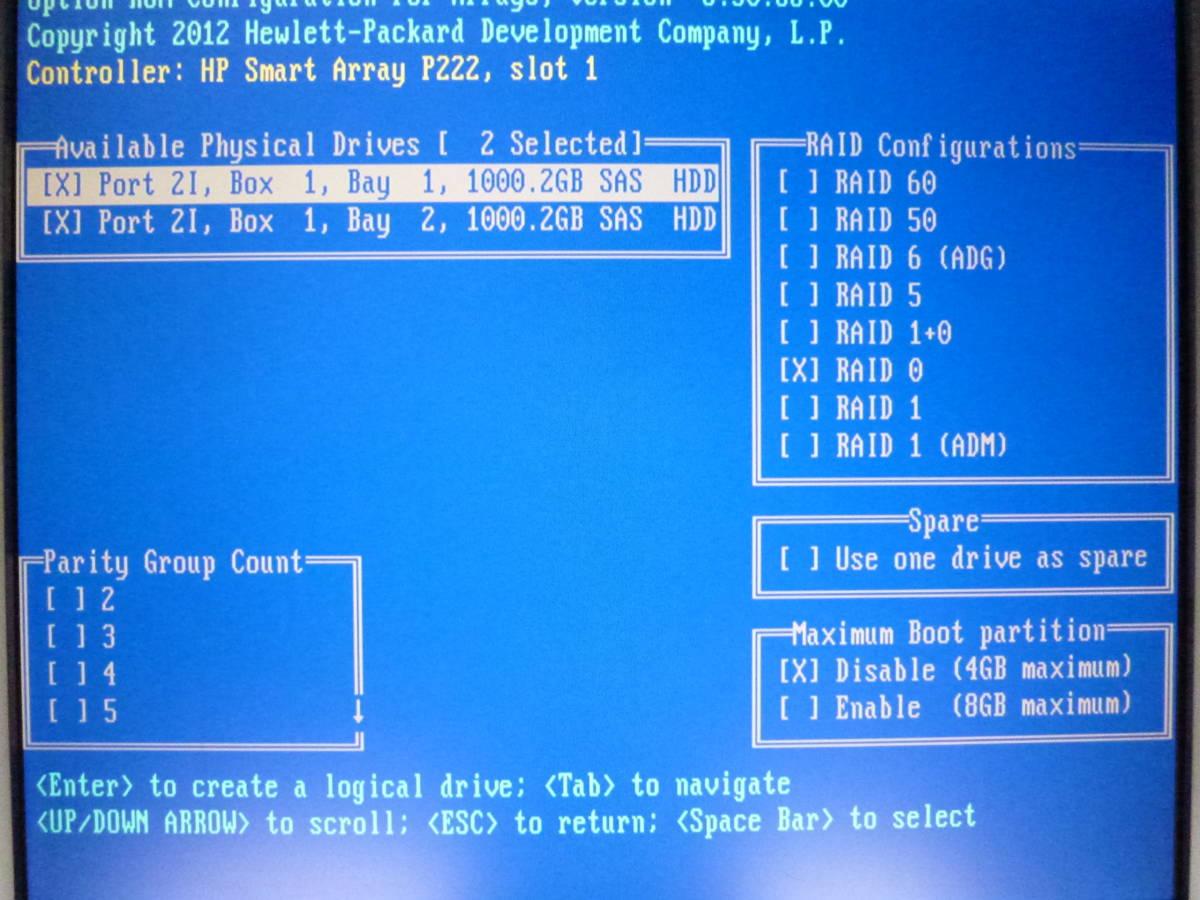 HP ProLiant DL320e Gen8 v2 Xeon E3-1240 v3(3.40GHz)/メモリ8GB/P222/HDD 1TB x2/OSなし_画像7