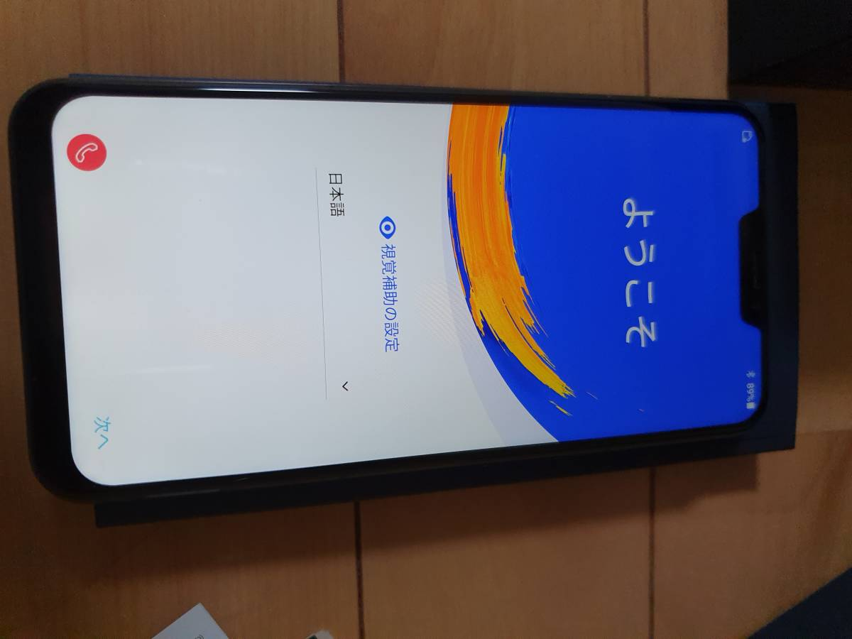中古ASUS ZenFone 5Z 6.2インチ / SIMフリースマートフォン/シャイニーブラック (6GB/128GB/3,300mAh) ZS620KL-BK128S6/A _画像4
