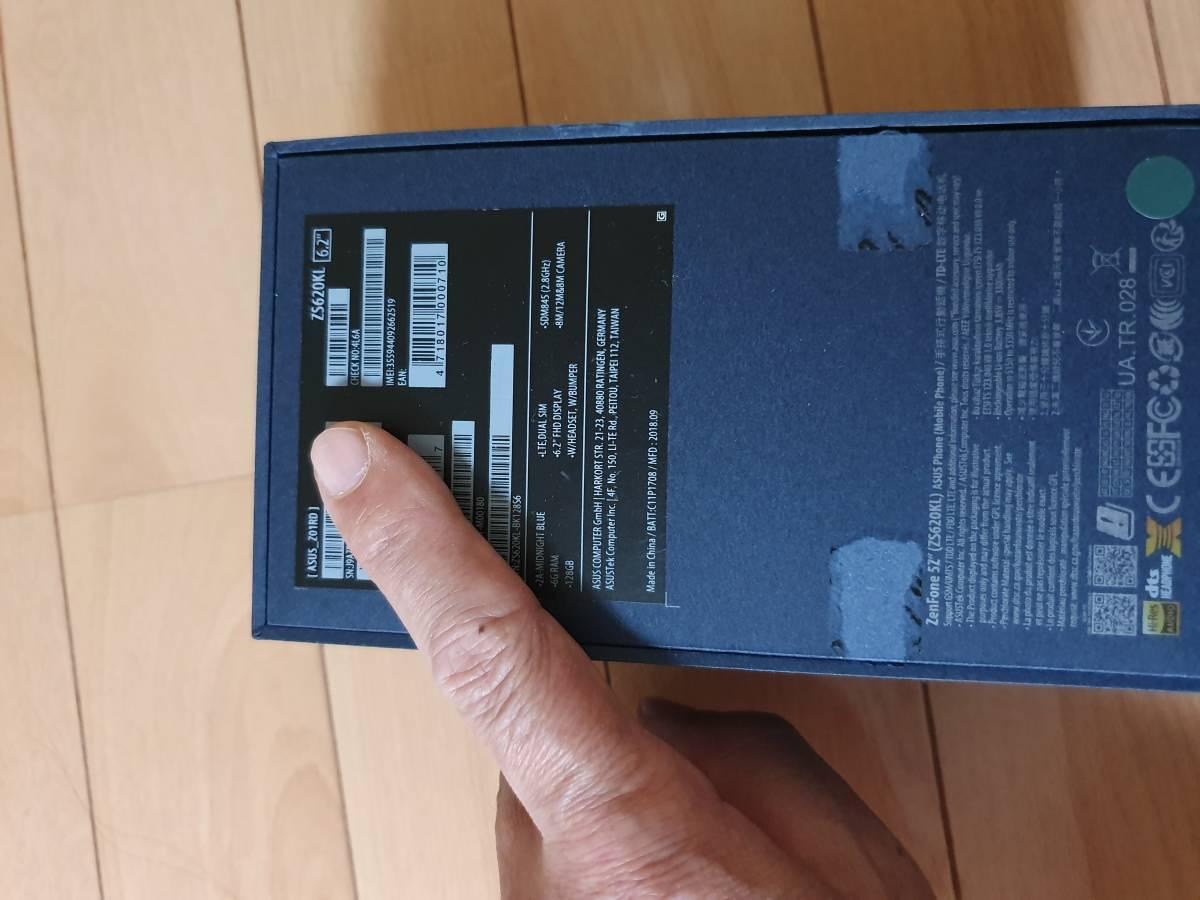 中古ASUS ZenFone 5Z 6.2インチ / SIMフリースマートフォン/シャイニーブラック (6GB/128GB/3,300mAh) ZS620KL-BK128S6/A _画像7