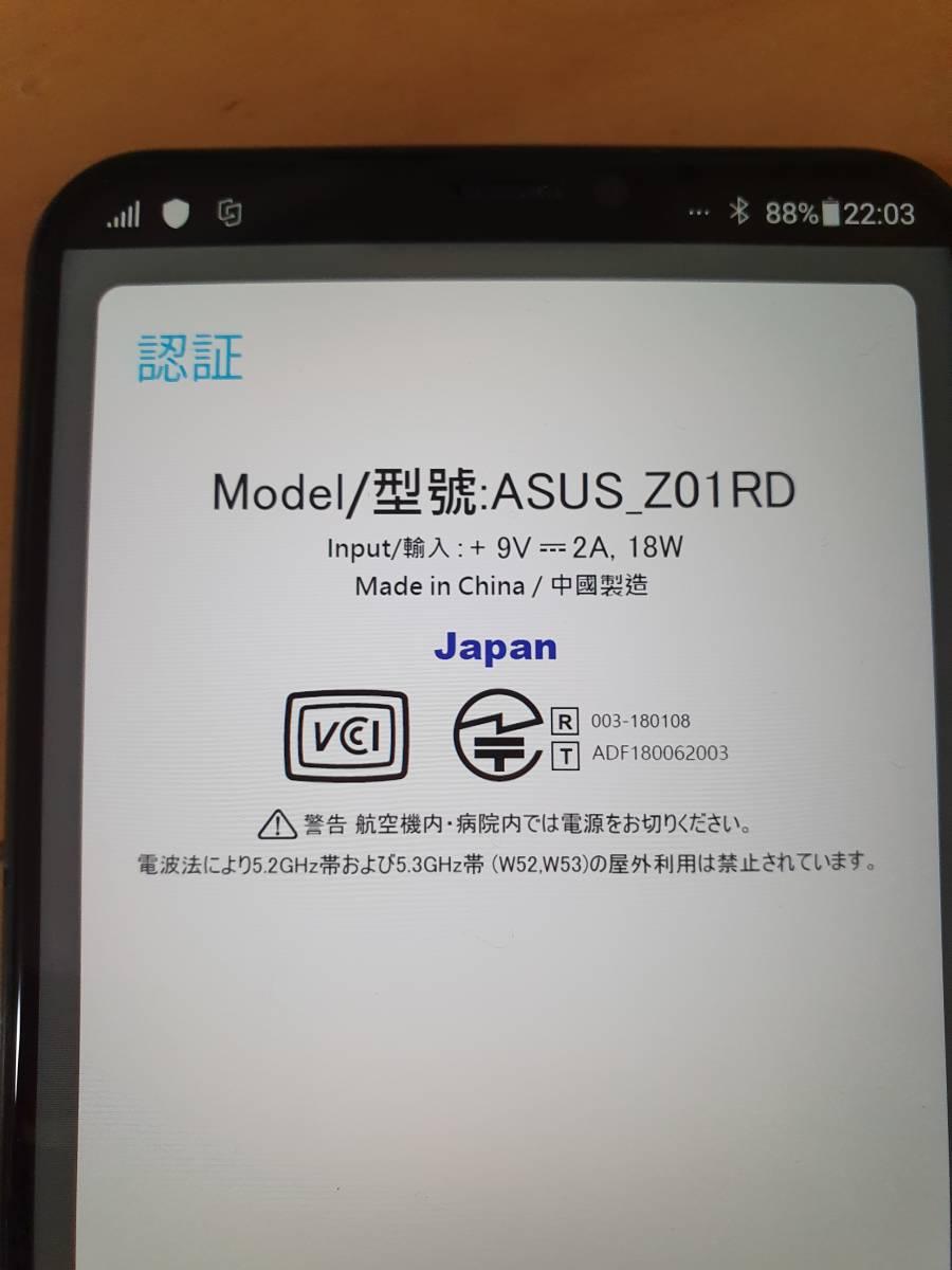 中古ASUS ZenFone 5Z 6.2インチ / SIMフリースマートフォン/シャイニーブラック (6GB/128GB/3,300mAh) ZS620KL-BK128S6/A _画像10