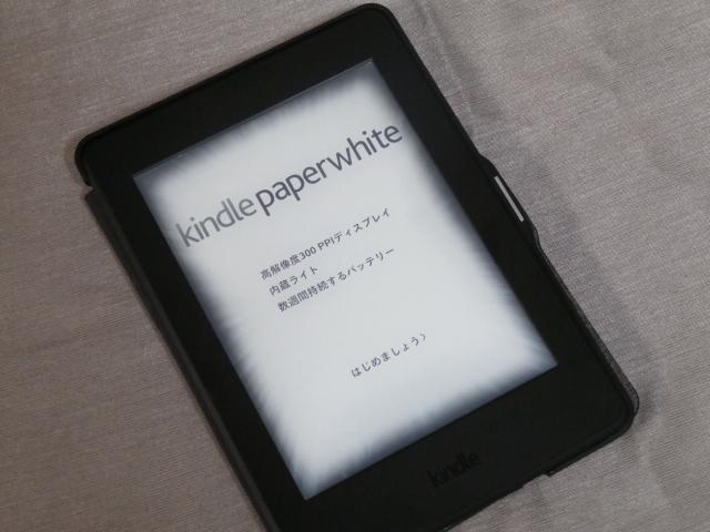 ★カバー付き 美品★kindle paperwhite  4GB  Wi-Fi  DP75SDI★中古★★ N1402