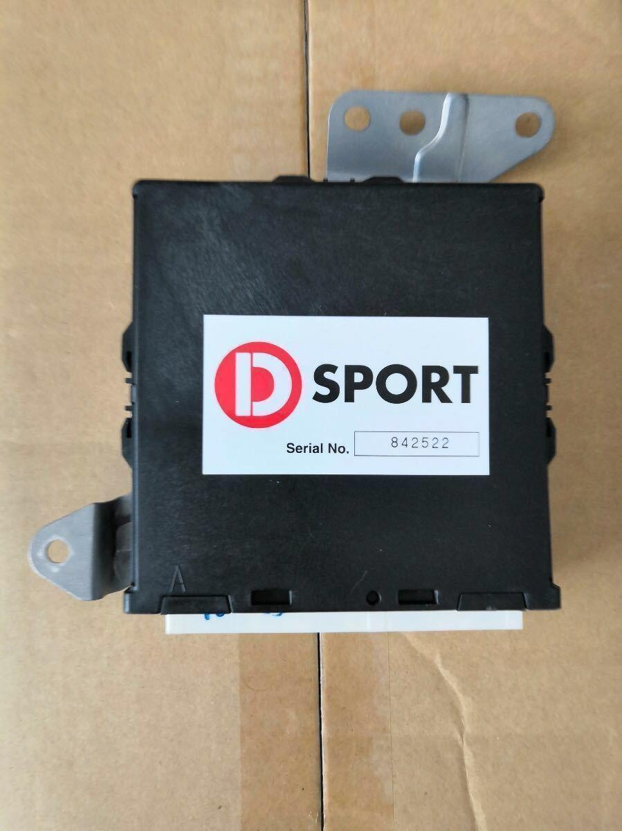D-SPORT コペン L880K用 スポーツECU&スポーツエアフィルター セット_画像2