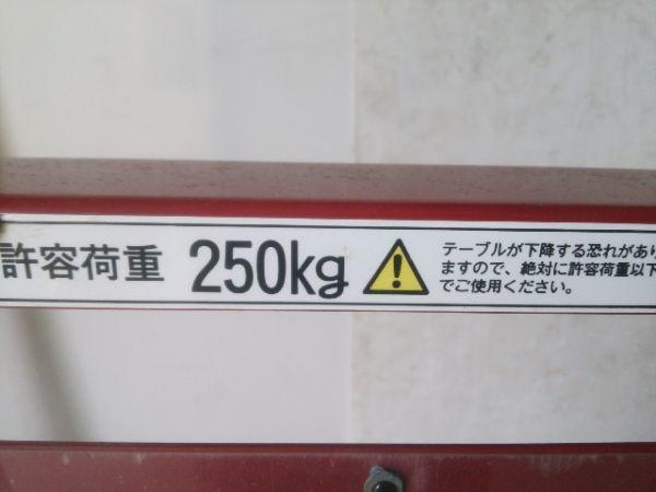 トラスコ中山 BE-H250-9 許容荷重250kg ハンドリフト 動作良好_画像3