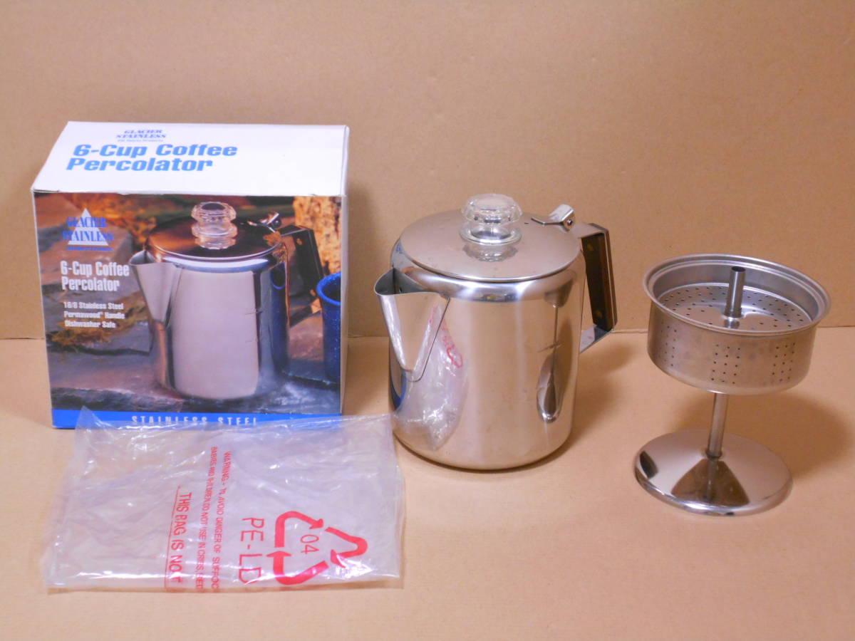 ■GSI 6カップ ステンレス パーコレーター ケトル 1度の使用 検/モチヅキ コーヒー 木製 ウッドハンドル