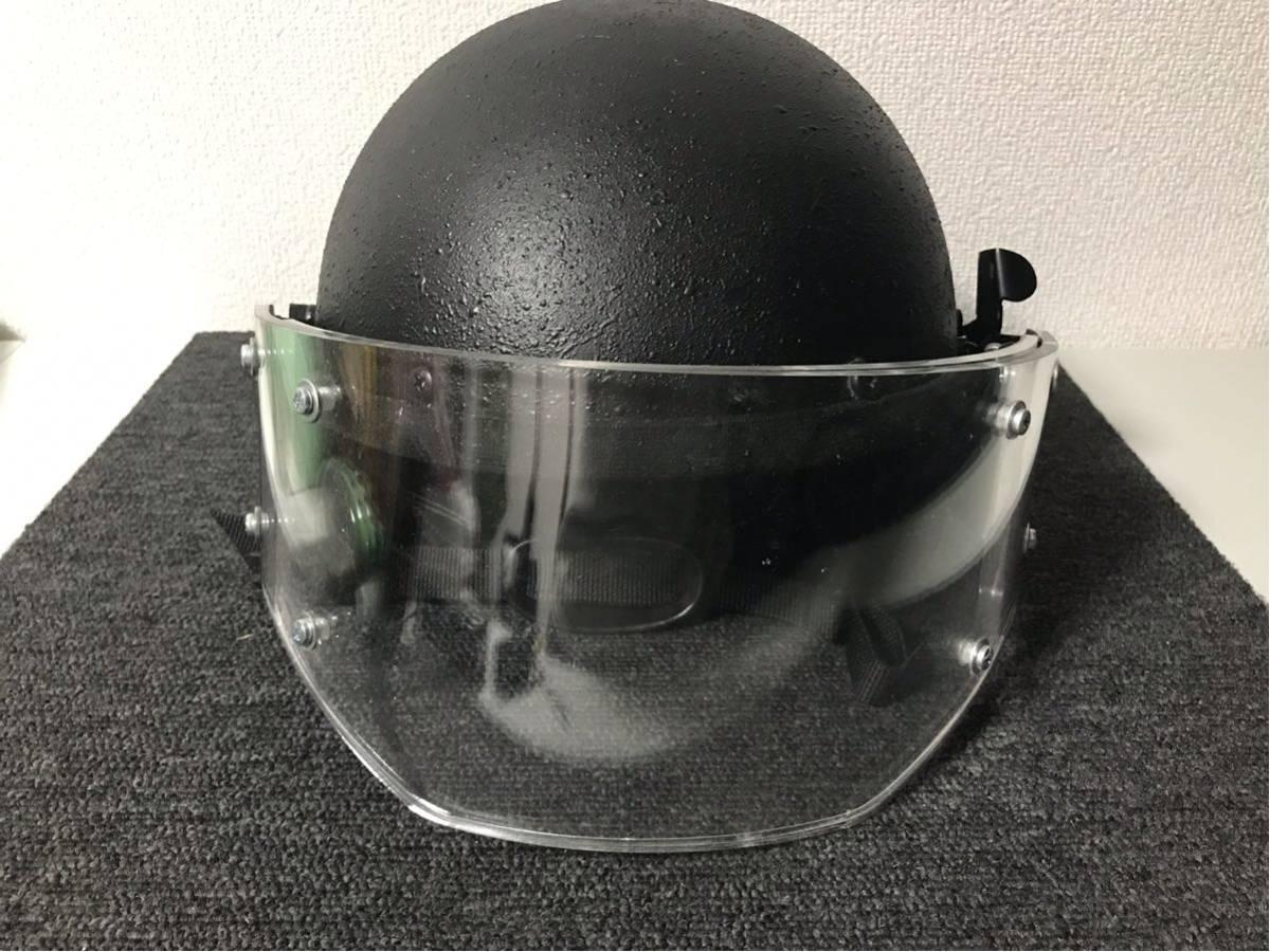 Gear Craft製 ZSh1-2MR レプリカ ヘルメットカバー マルチカム セット バイザーヘルメット ロシア スペツナズ