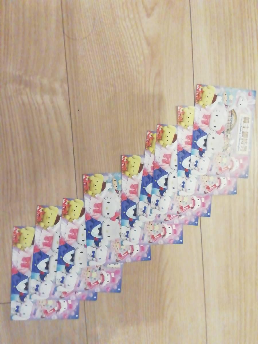 最新◆サンリオピューロランド・ハーモニーランド株主優待1枚【フリーパス券】9枚まで対応可 送料無料有り