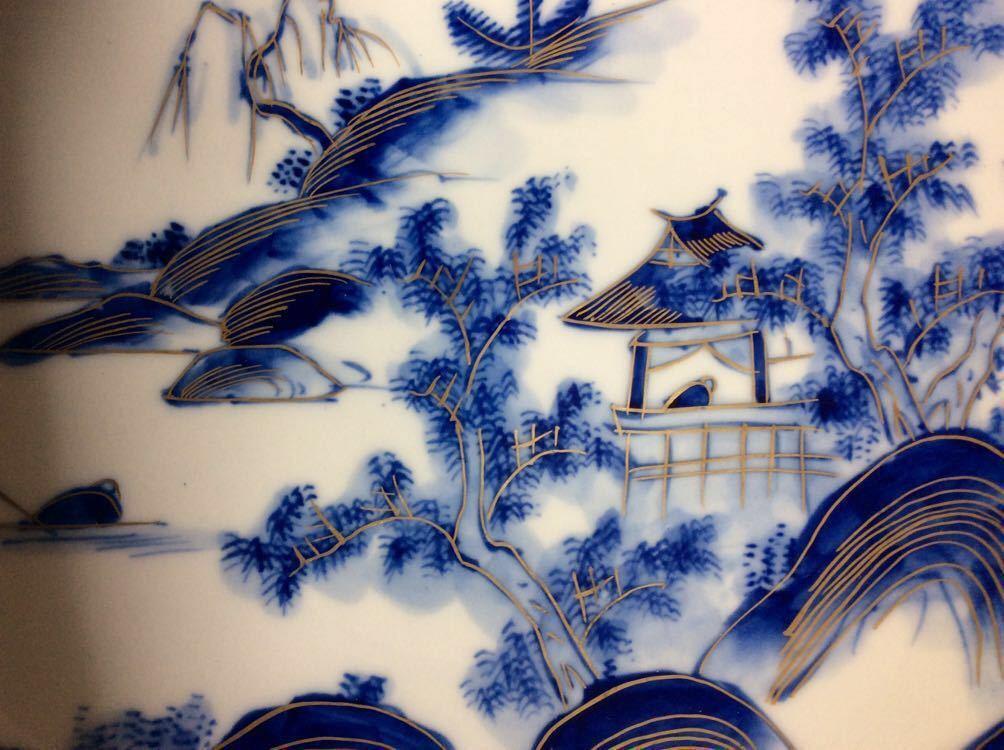 QM1613 藍九谷焼 染付 金彩 風景 山水画 七寸皿 5枚 /在銘あり_画像3